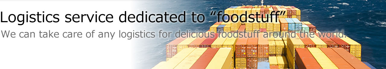Food specialty shipping service / We can take care of any logistics for delicious foodstuff around the world.
