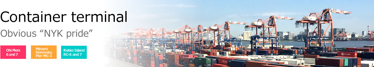 "Container terminal/Obvious ""NYK pride"""