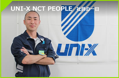 UNI-X PEOPLE �Ј��̈��